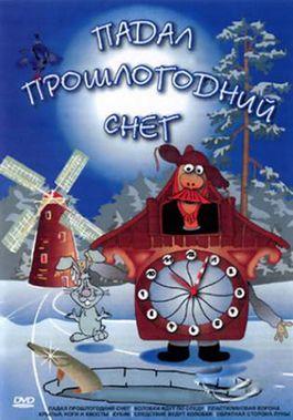 Падал прошлогодний снег | Рождественские украшения ...
