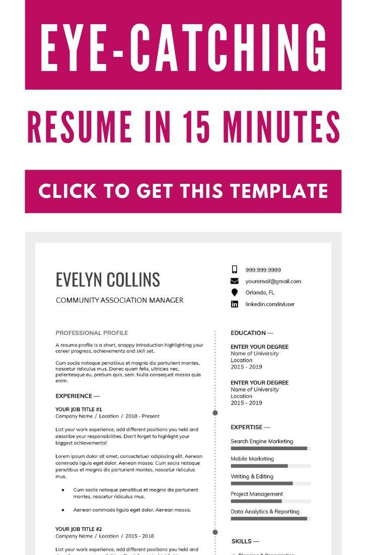download college resume template