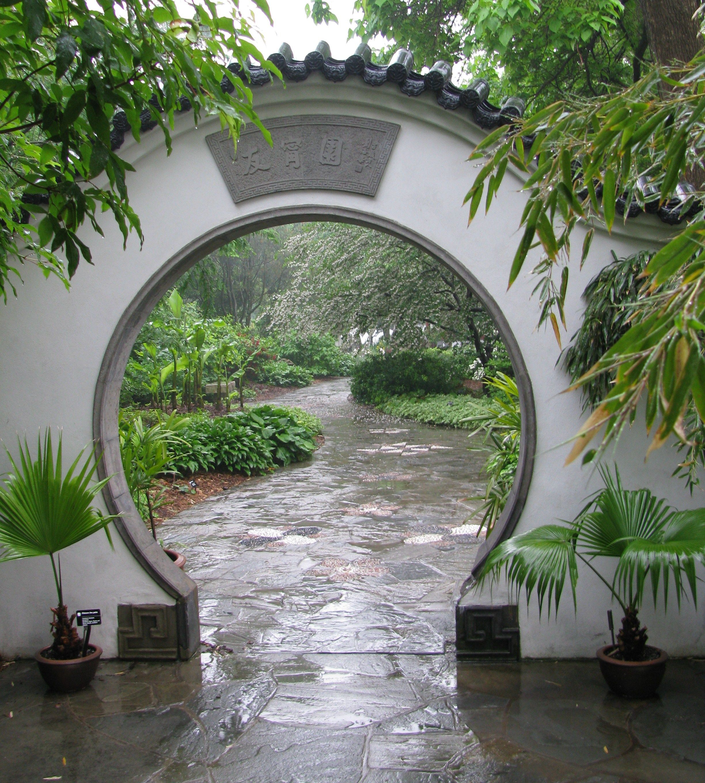 Moon Gate to Nanjing Friendship Chinese Garden after the Rain