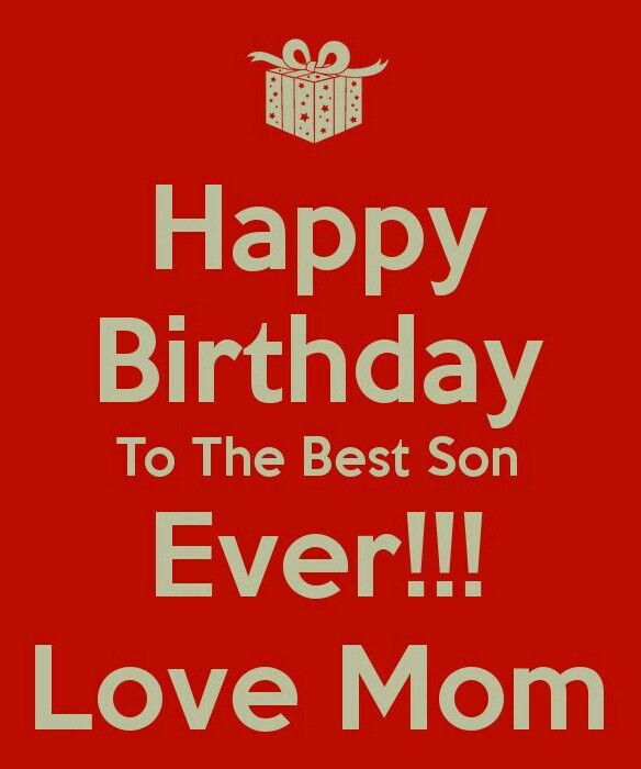 Happy Birthday To My Son Images And Quotes: HAPPY BIRTHDAY.
