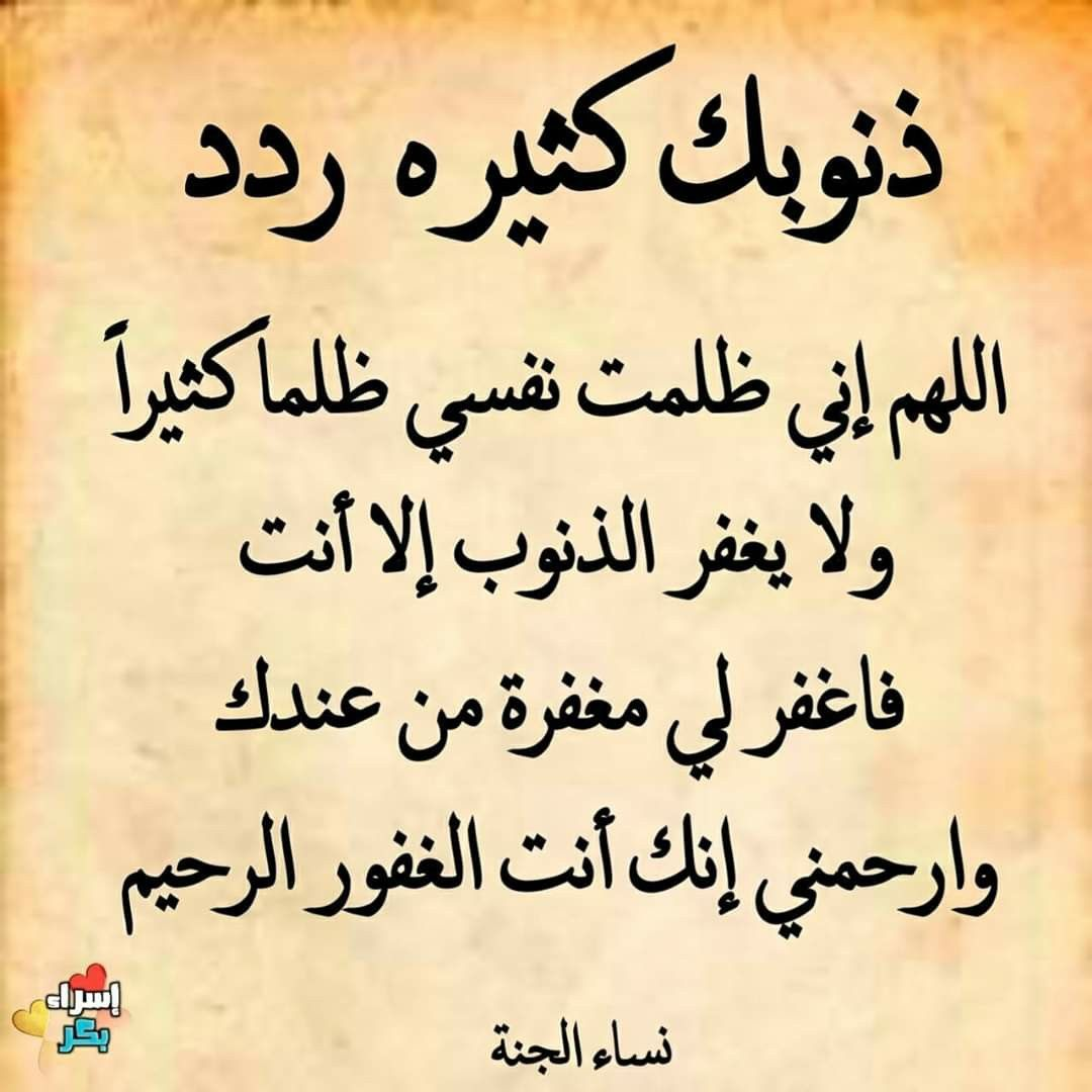 Pin By The Noble Quran On I Love Allah Quran Islam The Prophet Miracles Hadith Heaven Prophets Faith Prayer Dua حكم وعبر احاديث الله اسلام قرآن دعاء Motivation Sayings Peace