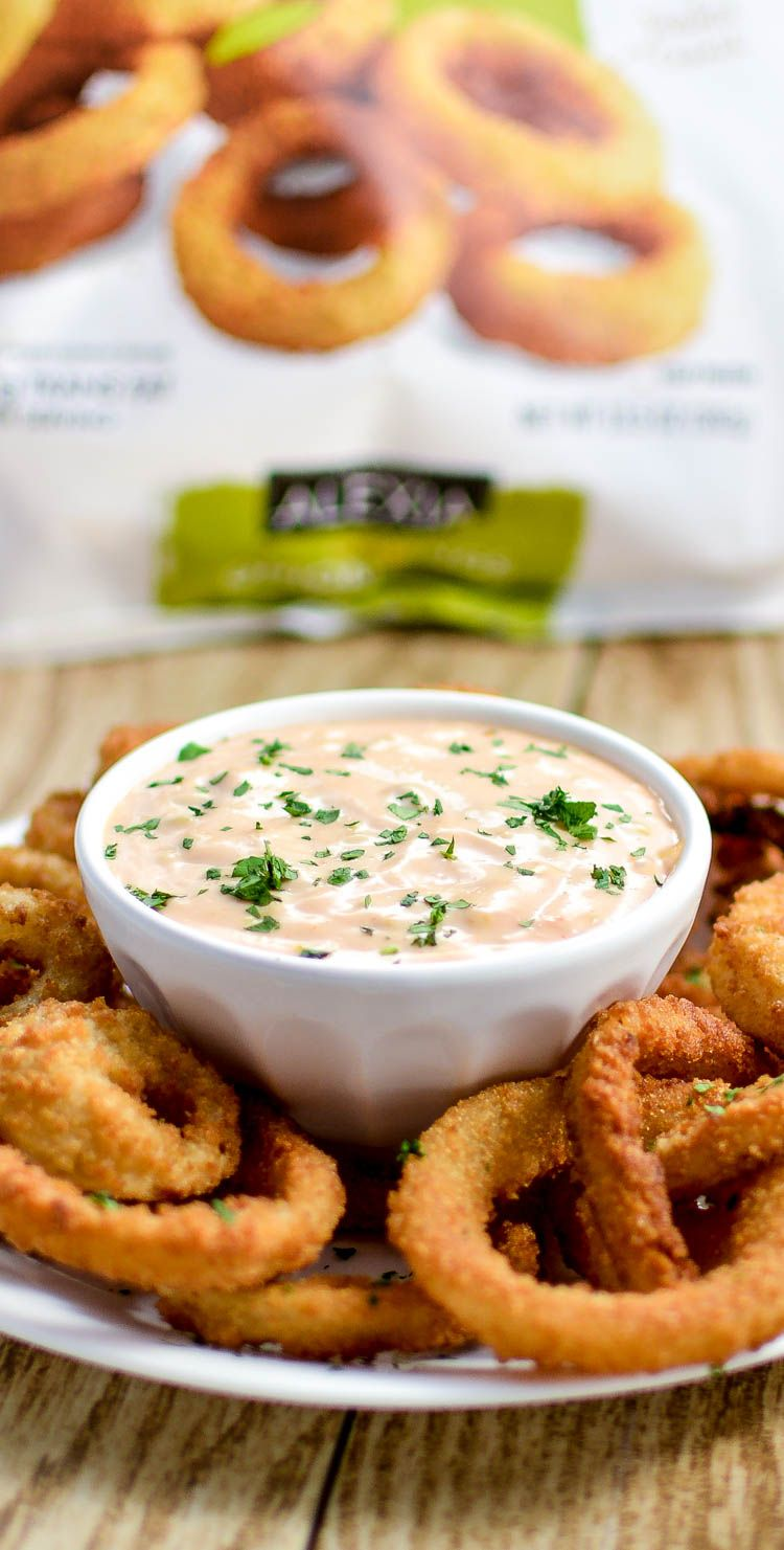 Spicy Chipotle Fry Sauce | www.cookingandbeer.com | #GameTimeGrub #Ad