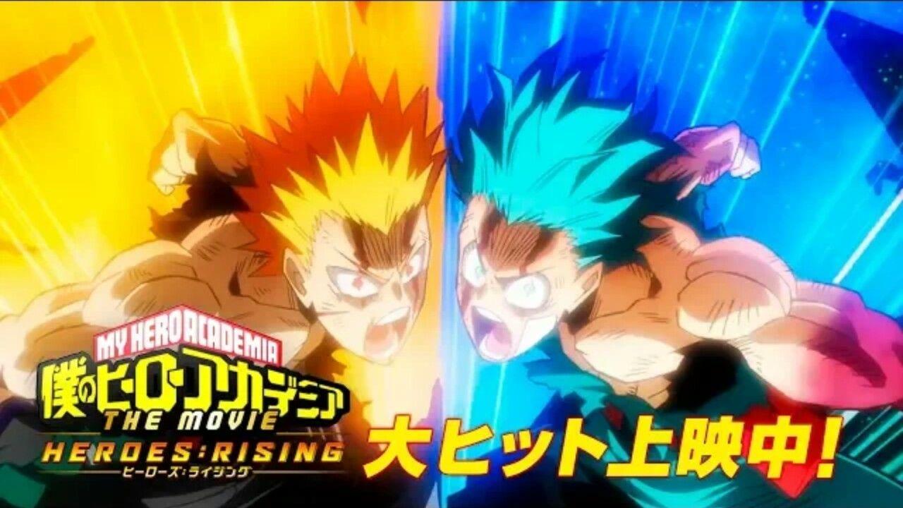 Bakugou And Midoriya Vs Nine Bnha Heroes Rising In 2020 Hero Hero Movie My Hero
