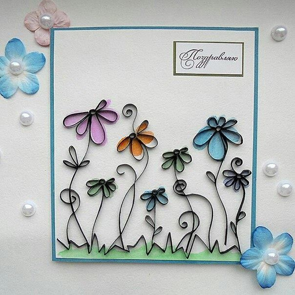 Card Making Gift Ideas Part - 36: Paper Art, Paper Crafts, Paper Magic, Quilling Ideas, 3d Cards, Card Making,  Gift Ideas, Kids Work, Whimsical