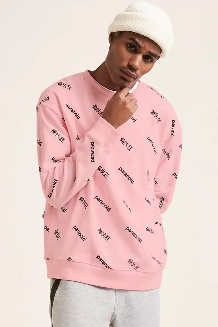 8be09ed745a Product Name Paranoid Graphic Sweatshirt