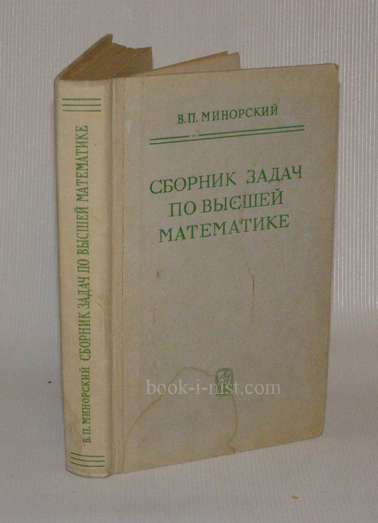 Тест часть 1 автор книгина 5 класс е скачивать русский язык