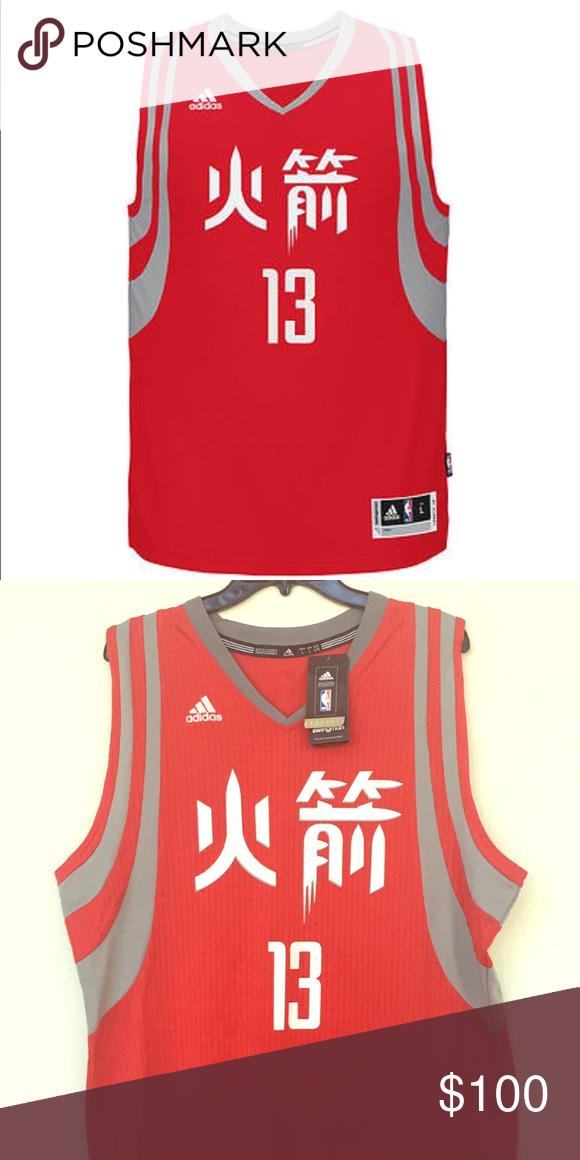 low priced c2456 4ce06 Houston Rockets James Harden Swingman Jersey Adidas Houston ...