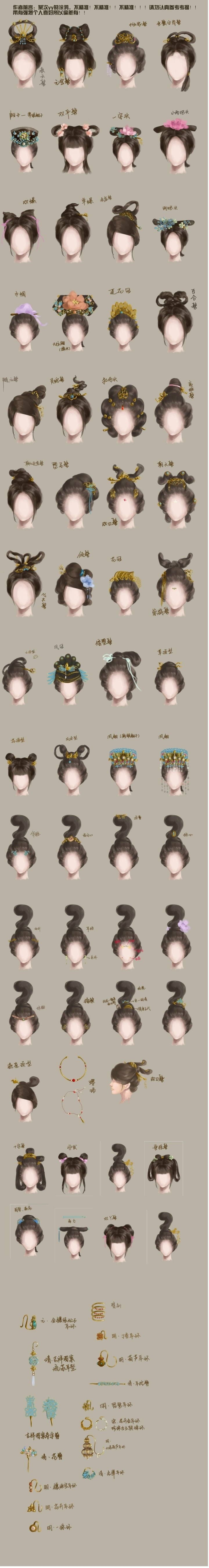 History Of Chinese Hairstyles Hair Braids Drawing