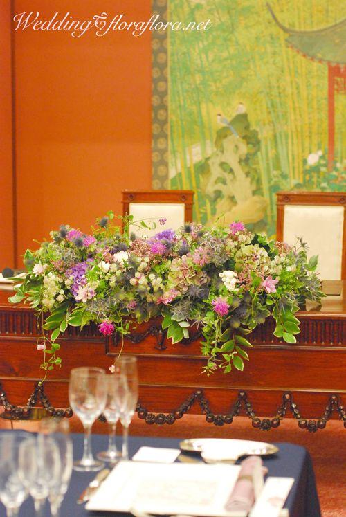 7月最後の週が始まっています 夏の野の花 紫陽花の花 目黒雅叙園鷲の間 メインテーブル装花 Wedding Table Wedding Bouquets Japanese Wedding