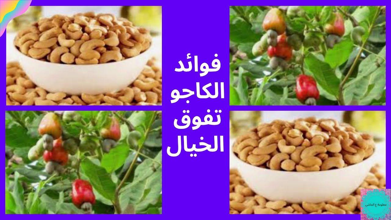 Pin By Aymansaed On التغذية الصحية In 2021 Food Breakfast