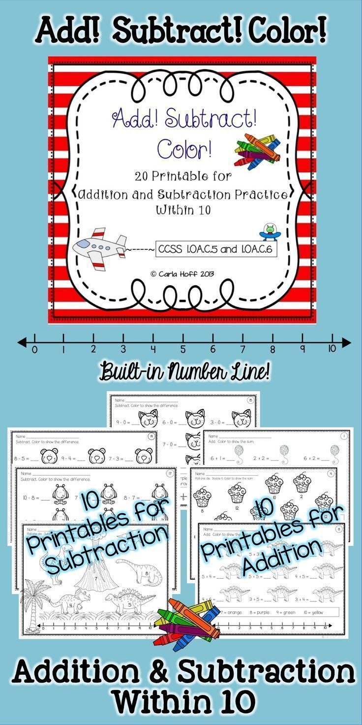 Add! Subtract! Color! Addition & Subtraction to 10 | The 20s, Colors ...