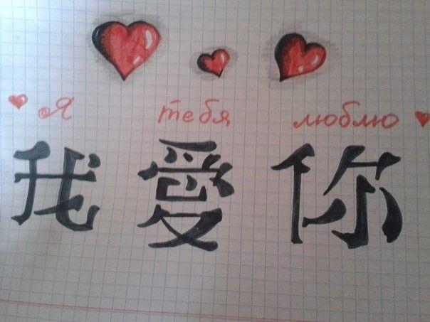 Корейские картинки про любовь с надписями