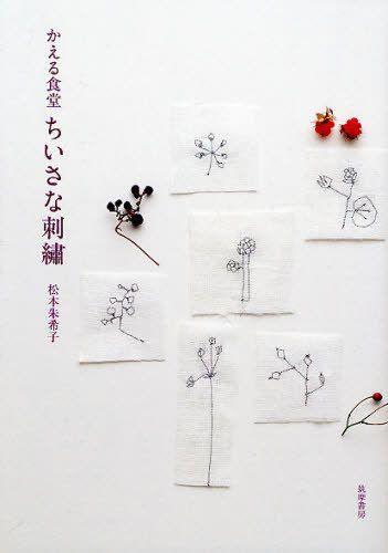 Natural Embroidery Design Akiko Matsumoto by JapanLovelyCrafts