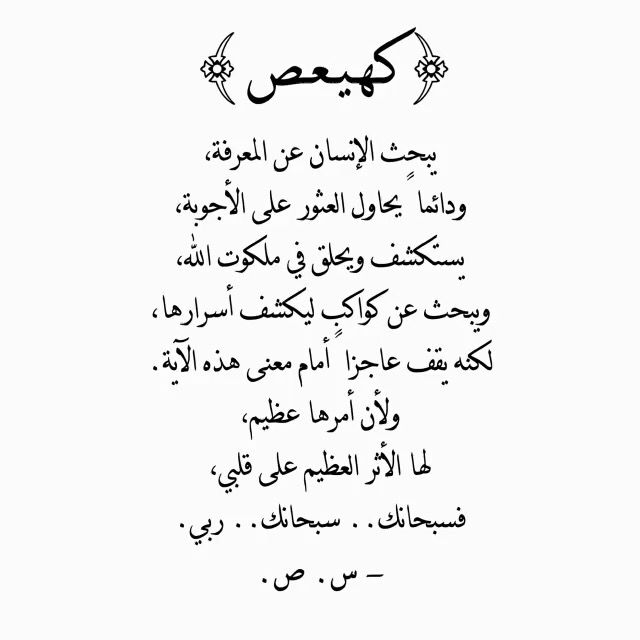 Pin On Al Arabic