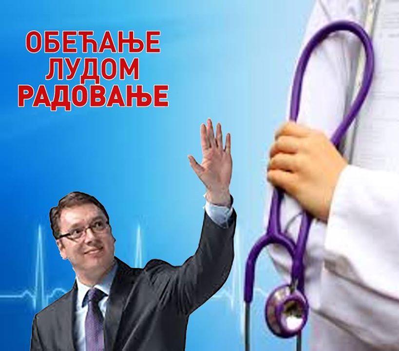 Ко је украо 210 МИЛИОНА евра?! (видео)  Где је и у чијим џеповима нестао кредит од 200 милиона евра који је Србији одобрен за обнову клиничких центара у Србији?  видео:Српски покрет ДВЕРИ  #Srbija #Здравство, #Кредит, #Лопови  https://www.srbijadanas.net/ko-je-ukrao-210-miliona-evra-video/
