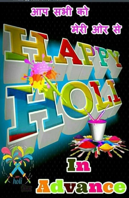 Pin by Ranjeet on Red art in 2020 | Holi girls, Holi