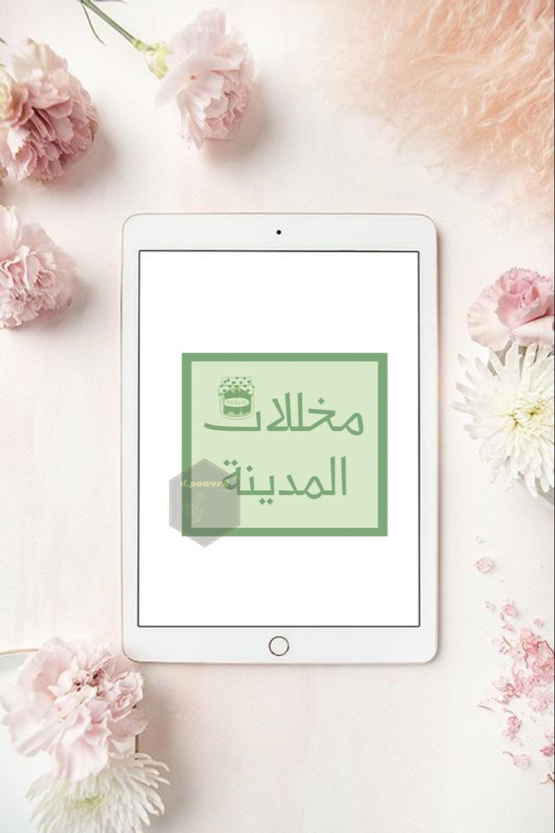 تصميم لوقو ب٤٠ Home Decor Decor Frame