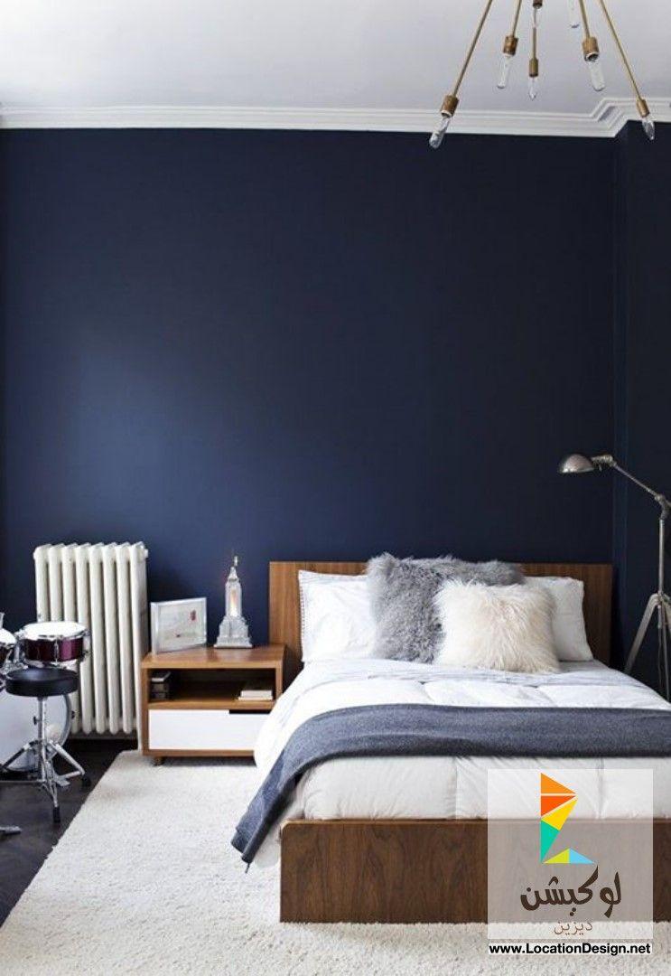 غرف نوم مودرن باللون الازرق 2015 لوكيشن ديزاين تصميمات ديكورات أفكار جديدة مصر Locationd Blue Bedroom Design Blue Bedroom Walls Small Bedroom Decor