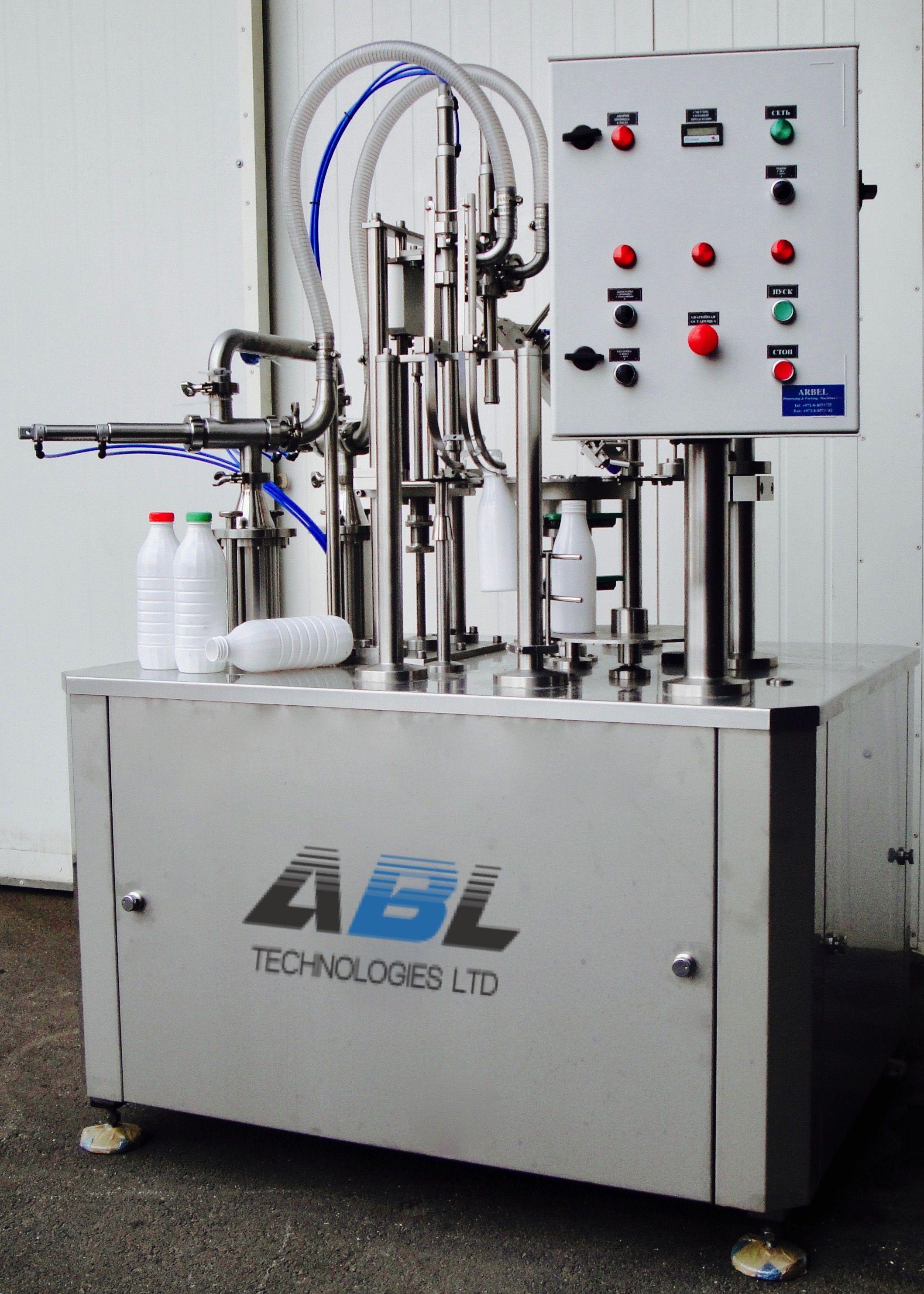 Pin By Abl Technologies Ltd On Bottle Filling Machine Milk