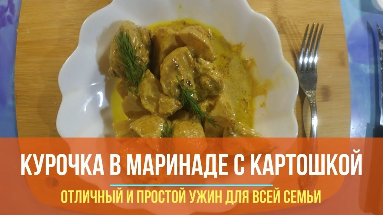 The idea of dinner - stew with potatoes in the multivark