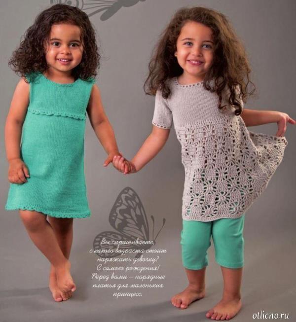 вязание спицами сарафана для девочки 2 3
