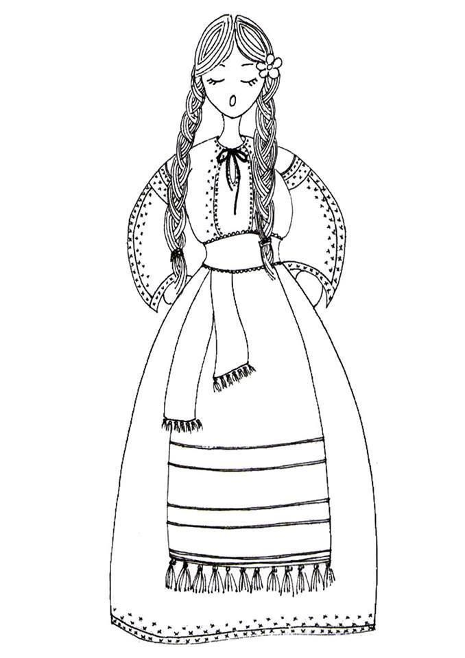 romania coloring pages - photo#34