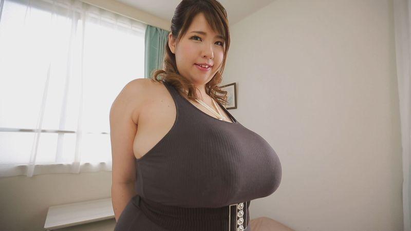 Asiatische Bbw
