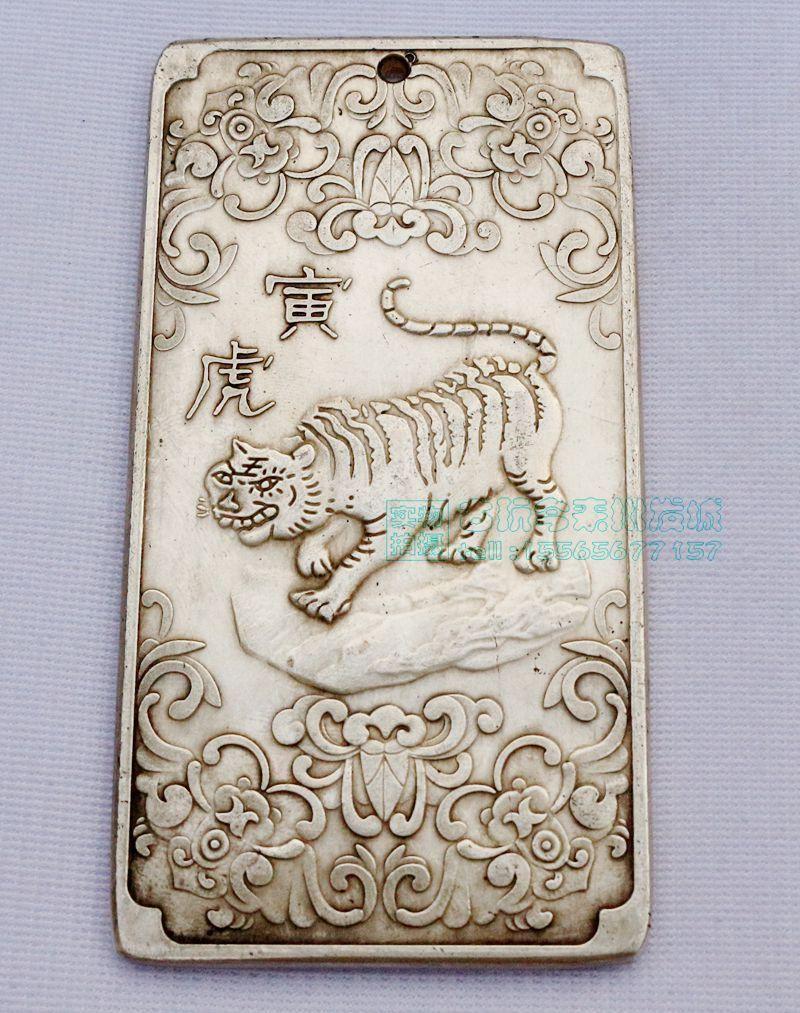 "12Pcs Old Chinese""Chinese Twelve Zodiac/"" tibetan Silver Bullion thanka amulet"