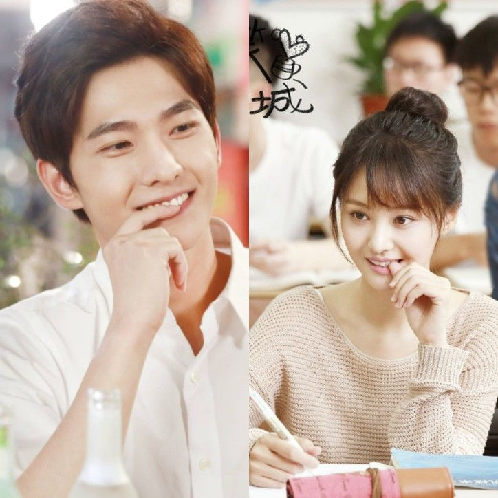 Pin By Catherine Nguyen On K Drama Yang Yang Actor Cute Love Stories Asian Love