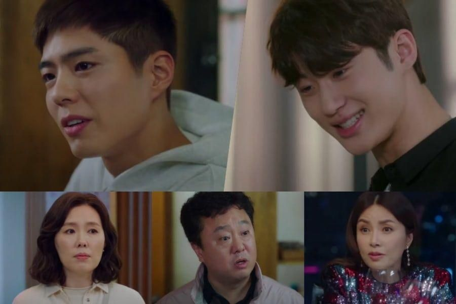 """Watch: Park Bo Gum And Byun Woo Seok Reach For Their Dreams With Supportive Mothers In """"Record Of Youth"""" Teaser"""