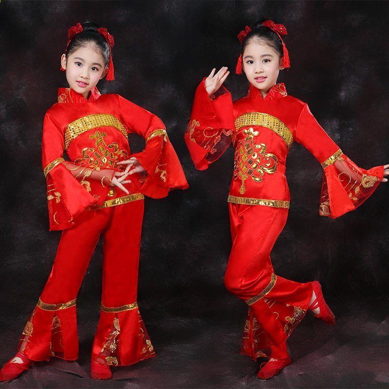Baju Untuk Dance