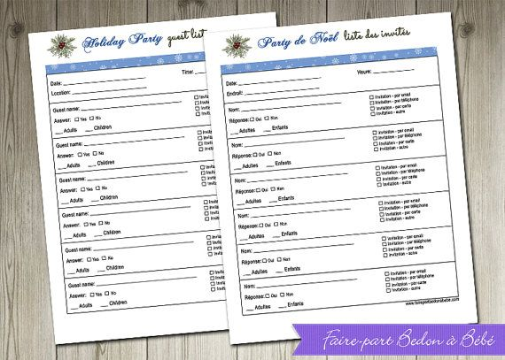 Christmas Party Planner - Printable Christmas Guest List - party guest list