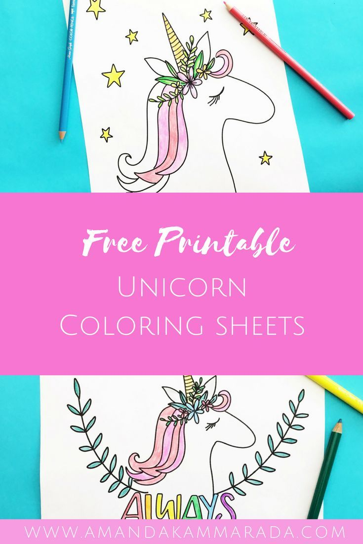 Free Printable: Unicorn Coloring Sheets | Tombow Products ...