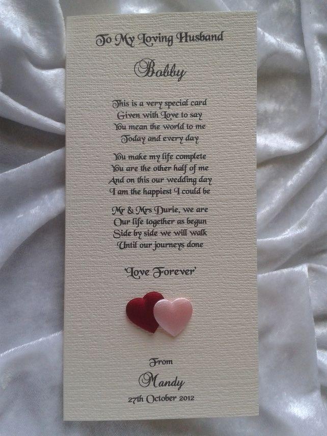 25th wedding anniversary poem for husband