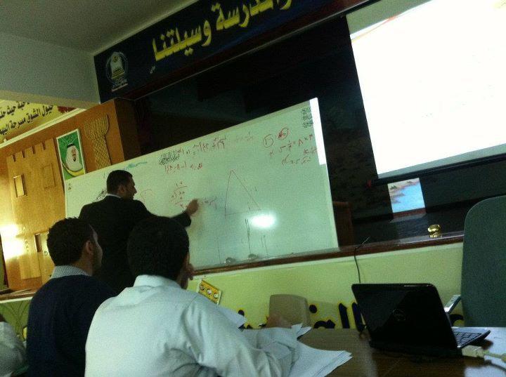 افضل مدرس قدرات كمى 0530700494 الرياض السعودية Television Flatscreen Tv Tv