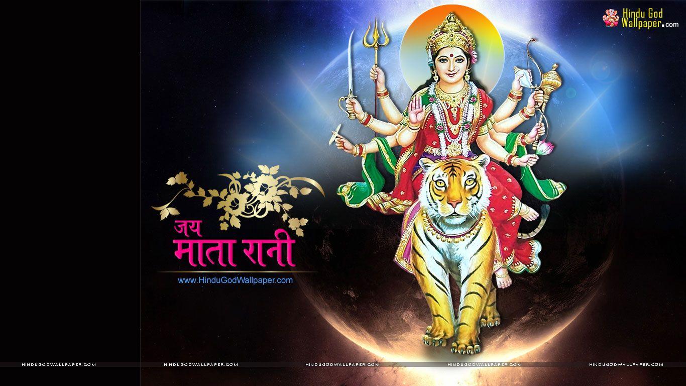 Mata Rani Wallpaper For Desktop Download Wallpaper Free Download Wallpaper Durga Picture