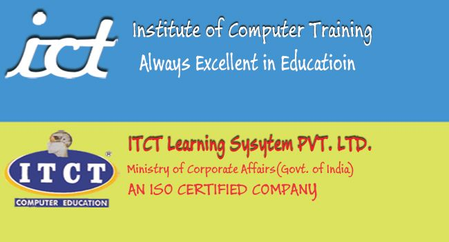 iso certified computer training institute