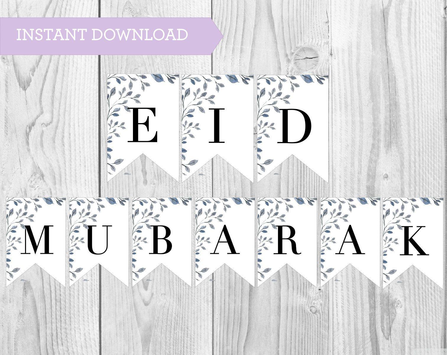 Diy Eid And Ramadan Mubarak Banner Set Monochrome Eid Decor Floral Eid Decor Diy Printable Banner Bunting Printable Eid Decoration Eid Banner Eid Stickers