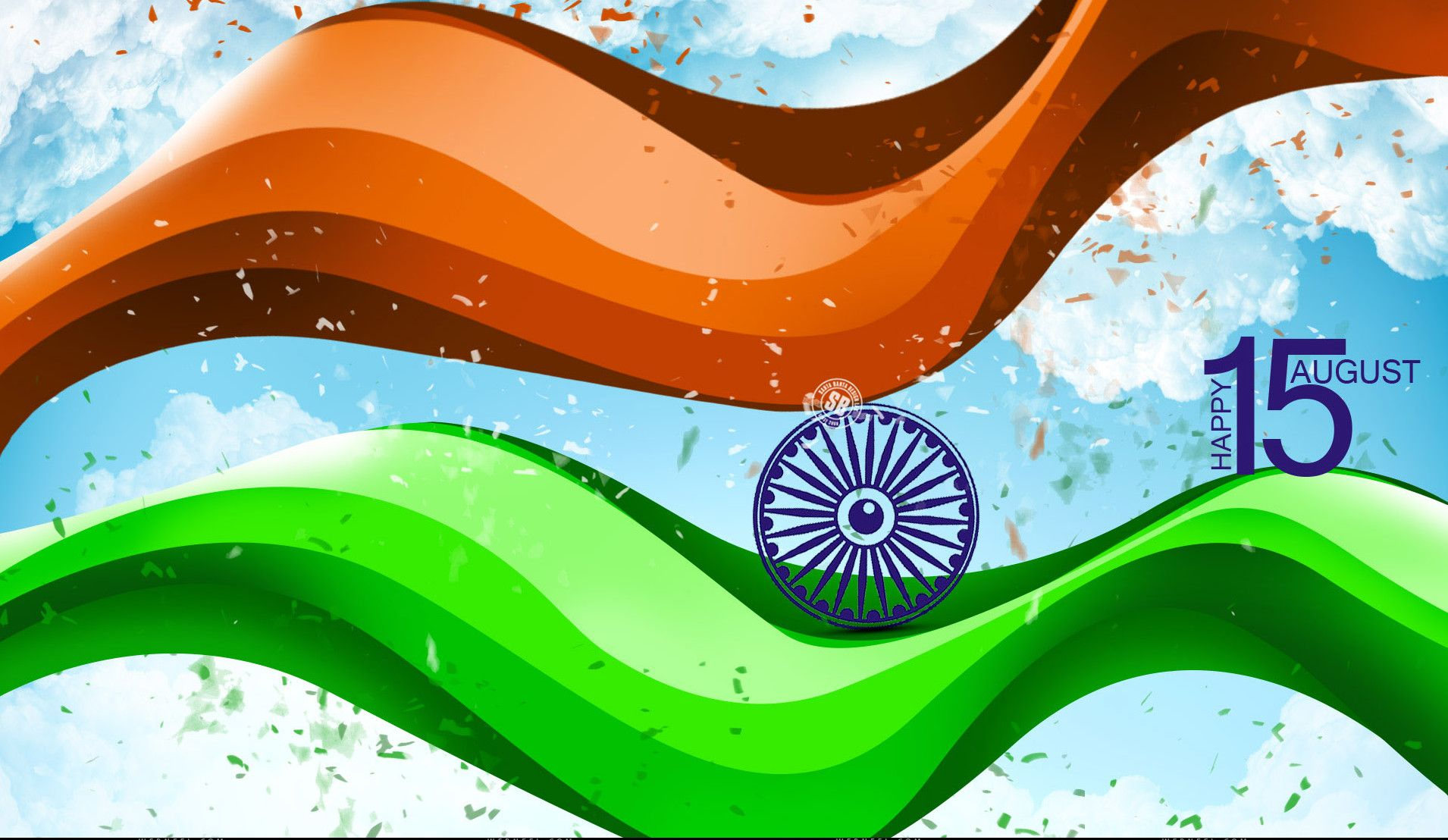 Bon India Independence Day Wallpapers : Did You Know That The First Indian  National Flag Was Hoisted On August, 1906 At Parsee Bagan Square In Kolkata.