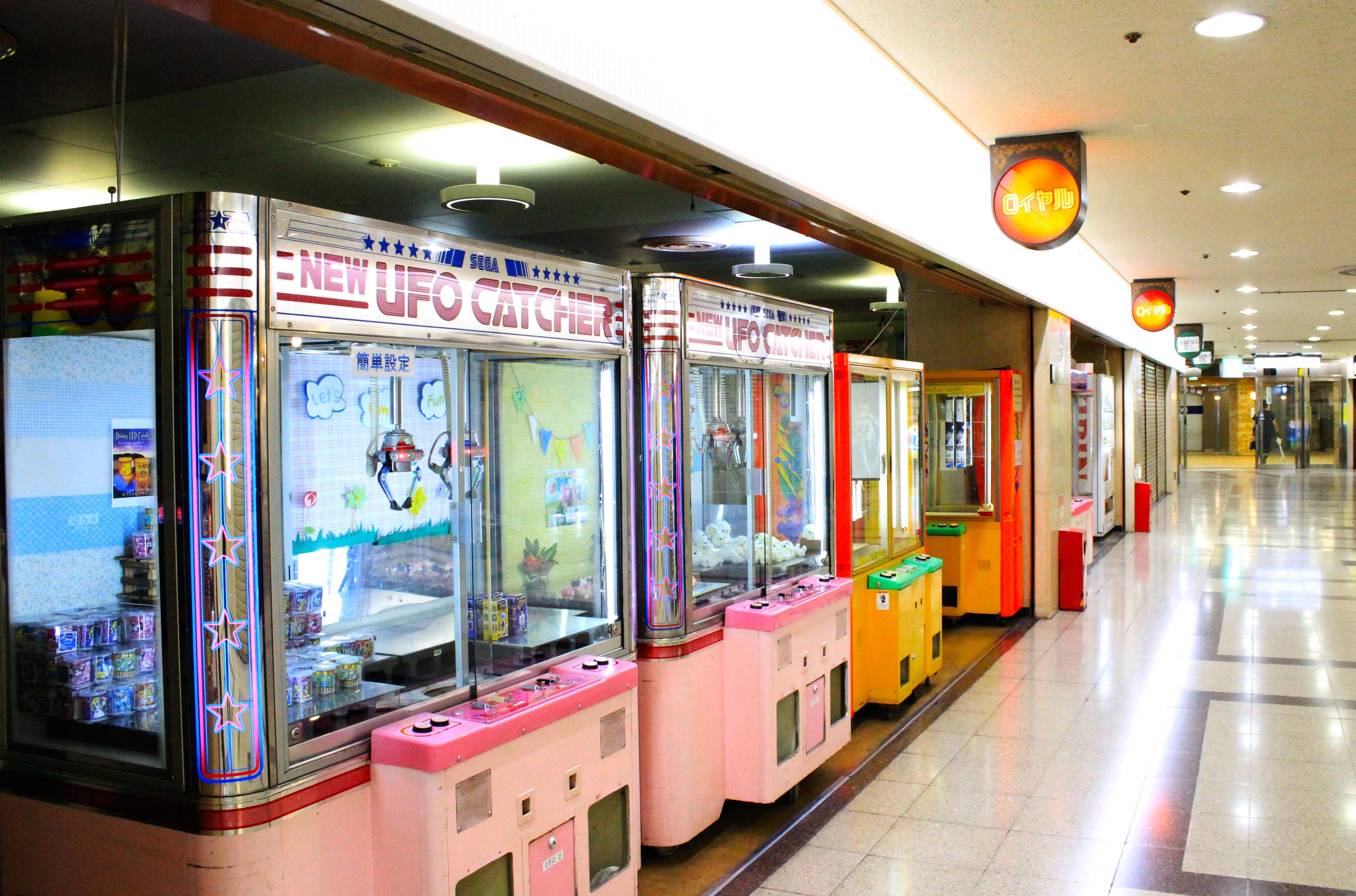 Royal Game Center Umeda Retroarcade Retro Arcade Arcade Claw