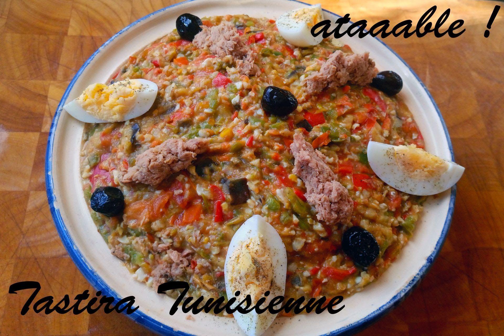 Cuisine Tunisienne La Tastira Salade Avec Images Cuisine
