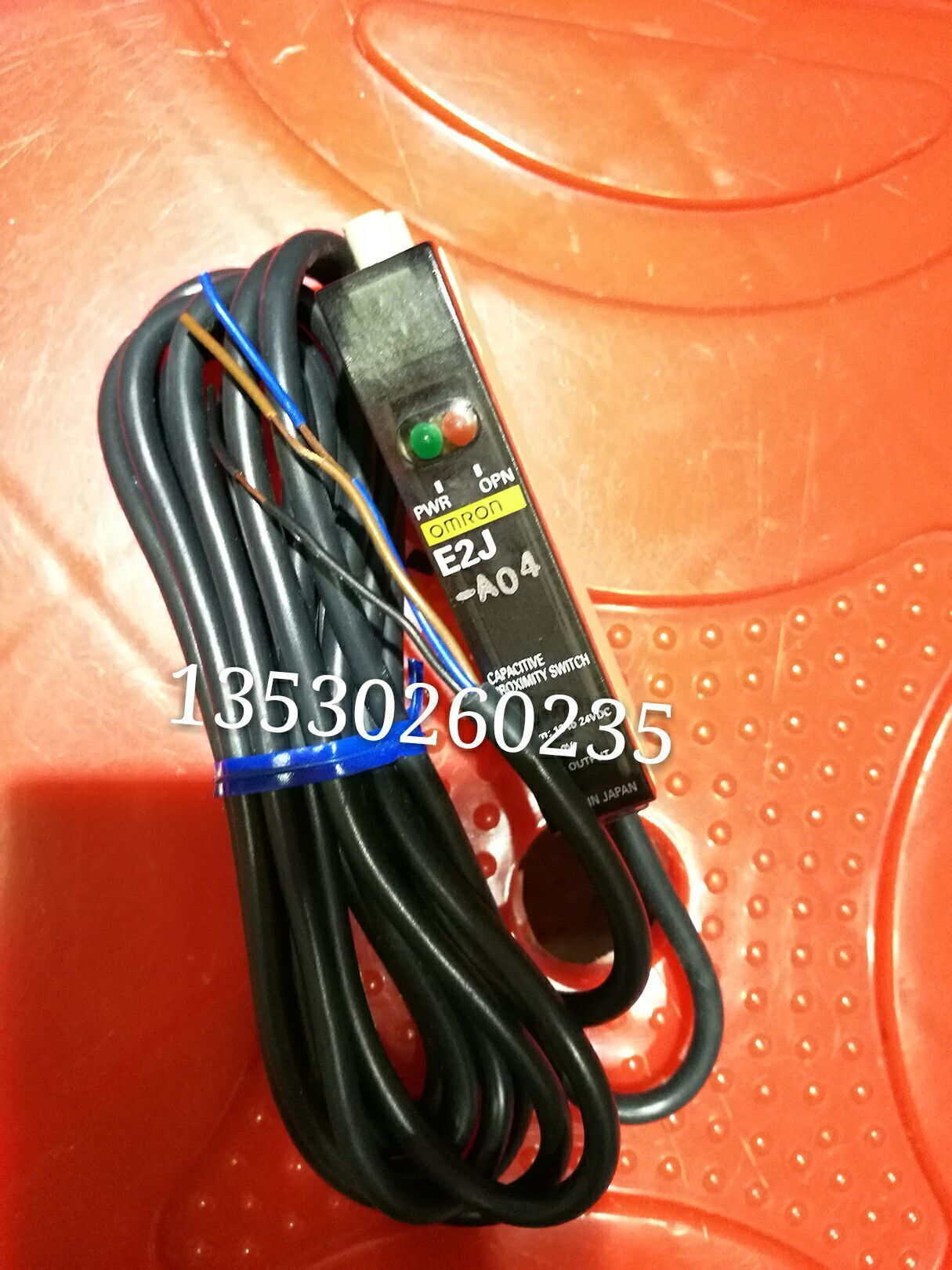 E2j A04 Photoelectric Switch Light Accessories Electrical Equipment Accessories