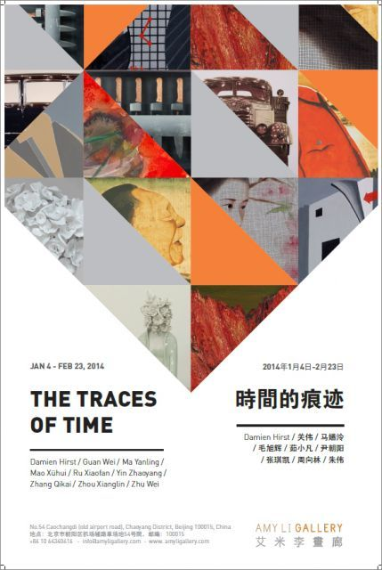 Group Exhibition The Traces Of Time Showcasing Collection Of Amy Exhibition Poster Art Exhibition Posters Art Exhibition