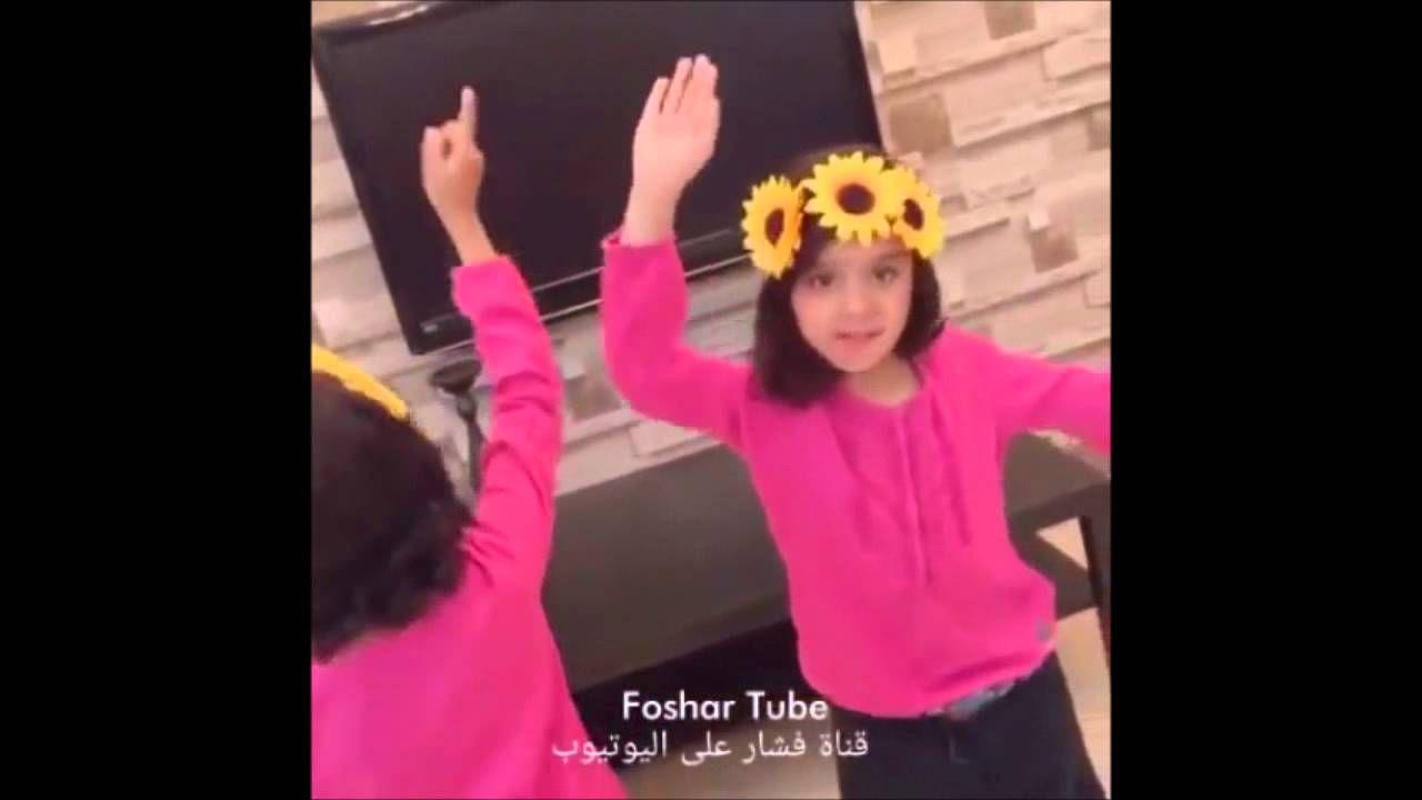 رقص اطفال روعة على شيلات منوعة 2015 Fashion Lei Necklace