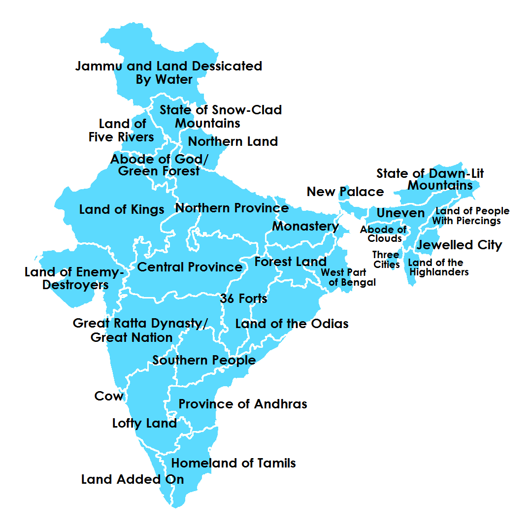 Literally Translating India's State Names. More literal ... on india physical map of mountains, india caste system map, india road map, india the early cultures map, india map outline, india state map 2015, india population map by state, india region map, india state wise map, india map without names, india on map, india physical and political map, india states list, india map 1858, india and its states, india political map 201, india political map 2013, india separate states, india natural resources map, india states and cities,