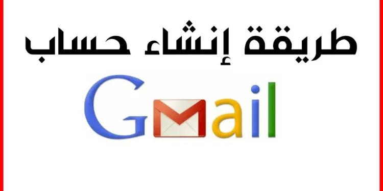 2 New Message Company Logo Tech Company Logos Gaming Logos