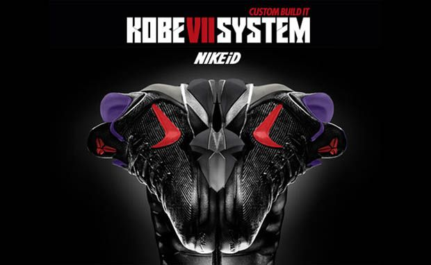 As announced when the Nike Kobe VII System Supreme was officially unveiled  last week bb5a0878f