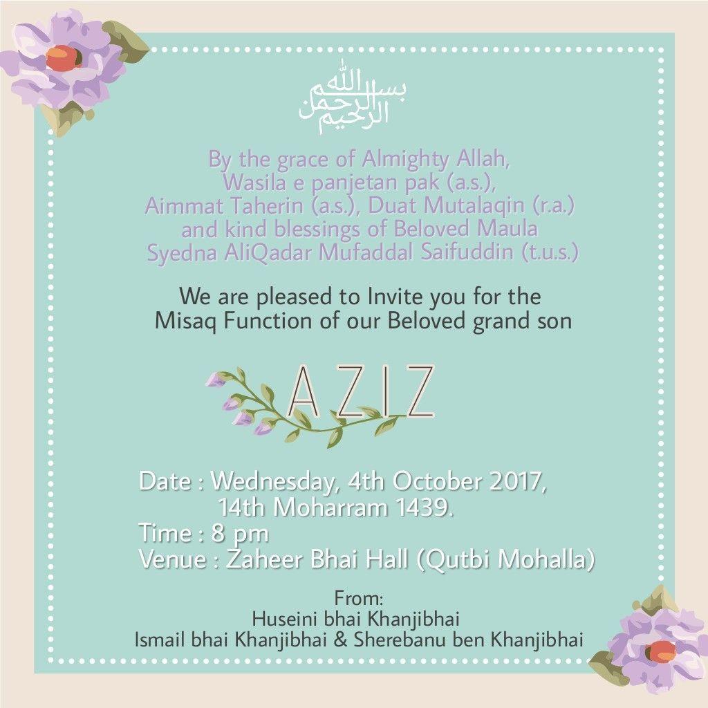 E Invitaion Of Misaq Jaman With Images Invitations Wedding