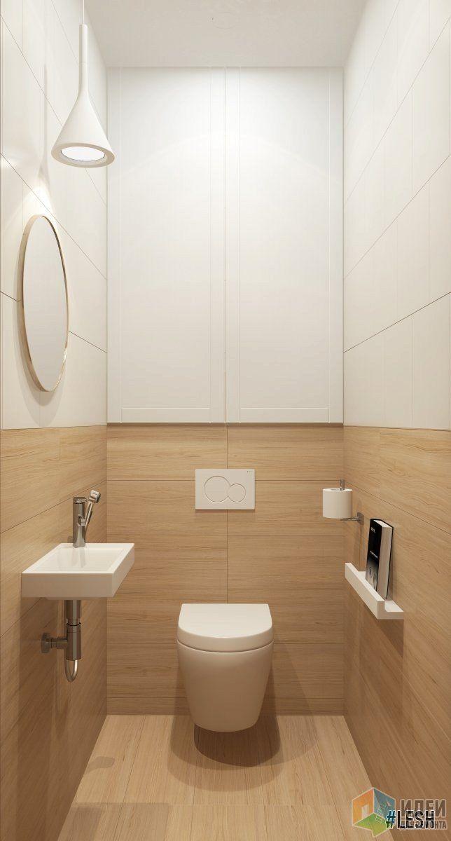 Salle de bain for Interieur wc suspendu