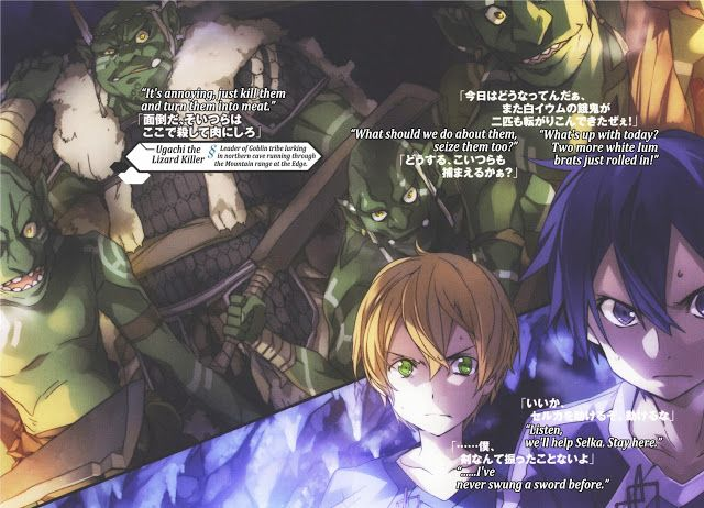 Sword Art Online Volume 09 Alicization Beginning Sword Art